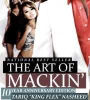 The Art of Mackin' Book